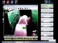 Видеосчетчик прочих изделий - программно-аппаратный комплекс