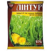"""Гербицид для защиты газонной травы """"Линтур"""" 0,75г"""