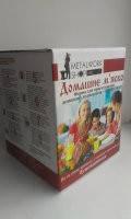 Купить Ветчинницу Аналог Белобоки Производитель Украина