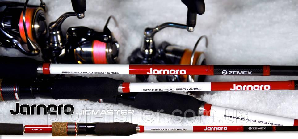 Спиннинг ZEMEX Jarnero Jigmaster 2,7м 7-30гр- Южная Корея