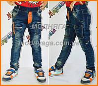 Детские джинсы | для мальчиков