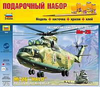 Подарочный набор сборная модель Zvezda (1:72) Российский тяжелый вертолет Ми-26