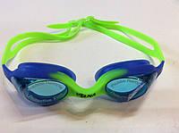 """Очки для плавания детские ВОЛНА """"Золотоножка"""" (для самых маленьких)"""