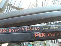 Приводной клиновой ремень А-1450 PIX, 1450 мм