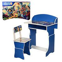 Парта 301-23 (1шт) регулир-я высота, 69-45см, со стульчиком, синий, в кор-ке,