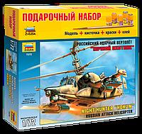 """Подарочный набор сборная модель Zvezda (1:72) Ударный вертолет """"Ночной охотник"""" К-50Ш"""