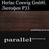 Лютофен Р 33, нитрокраситель палисандр