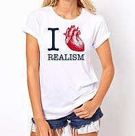 """Футболка """"I love Realism"""""""