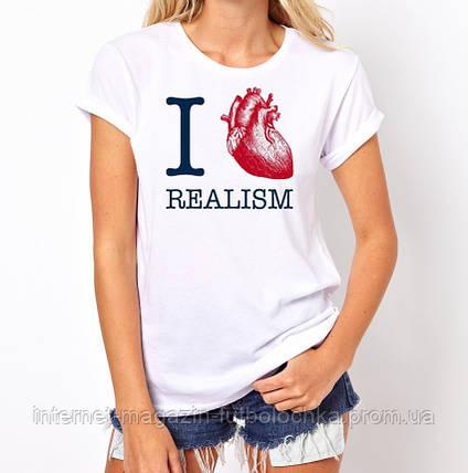 """Футболка """"I love Realism"""", фото 2"""