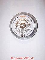 Пуля Люман Domed Pellets Light 0.45 (650 шт/пч.)