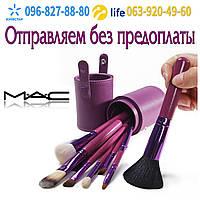 Наборы кистей для макияжа в тубусе Mac Cosmetics 12 штук (фиолетовые) реплика