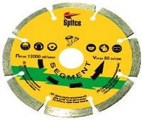 """Алмазный диск по бетону, камню """"SEGMENT"""" Spitce (22-801) ø125мм (шт.)"""