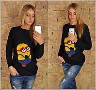 """Стильный молодёжный свитер """"Миньон"""""""