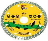 "Алмазный диск по бетону, камню ""TURBO"" Spitce (22-806) ø125мм (шт.)"