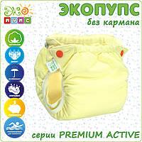 """Трикотажные подгузники ЭКОПУПС """"Active"""" Premium """" 3-15+ кг с вкладышем 1шт."""