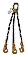 Стропы цепные трехветвевые - 8-ЗСЦ-2,36