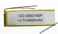 Аккумулятор АКБ Digma Optima 7.5 3G