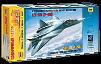 Подарочный набор сборная модель Zvezda (1:72) Российский истребитель Су-50 (Т-50)