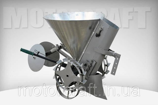 Картофелесажалка КМ-О2