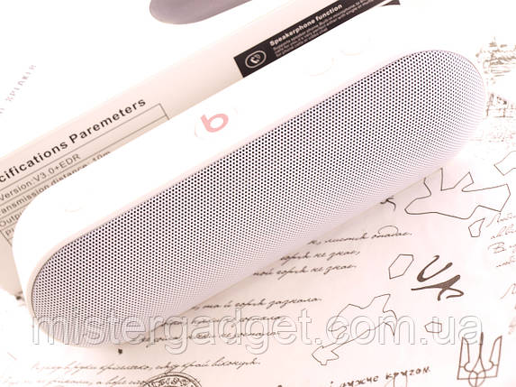 Портативная Bluetooth колонка Beats Plus 6W копия Белая, фото 2