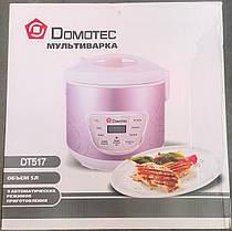 Мультиварка Domotec DT517, 9 программ, 5 л., фото 2