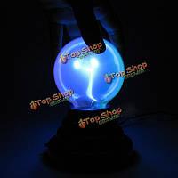 Мокики красочные электростатический мяч науки и обнаружить оригинальные шутили игрушки подарки для детей