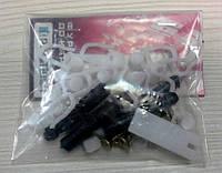 Фурнитура для пластикового карниза ОМУ