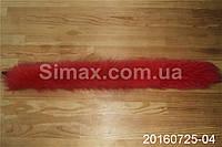 Опушка из песца 60 см красная