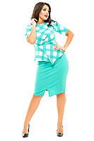 Женский костюм с юбкой и ассиметричной блузой
