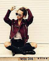 Стильная женская куртка косуха в бордовом цвете