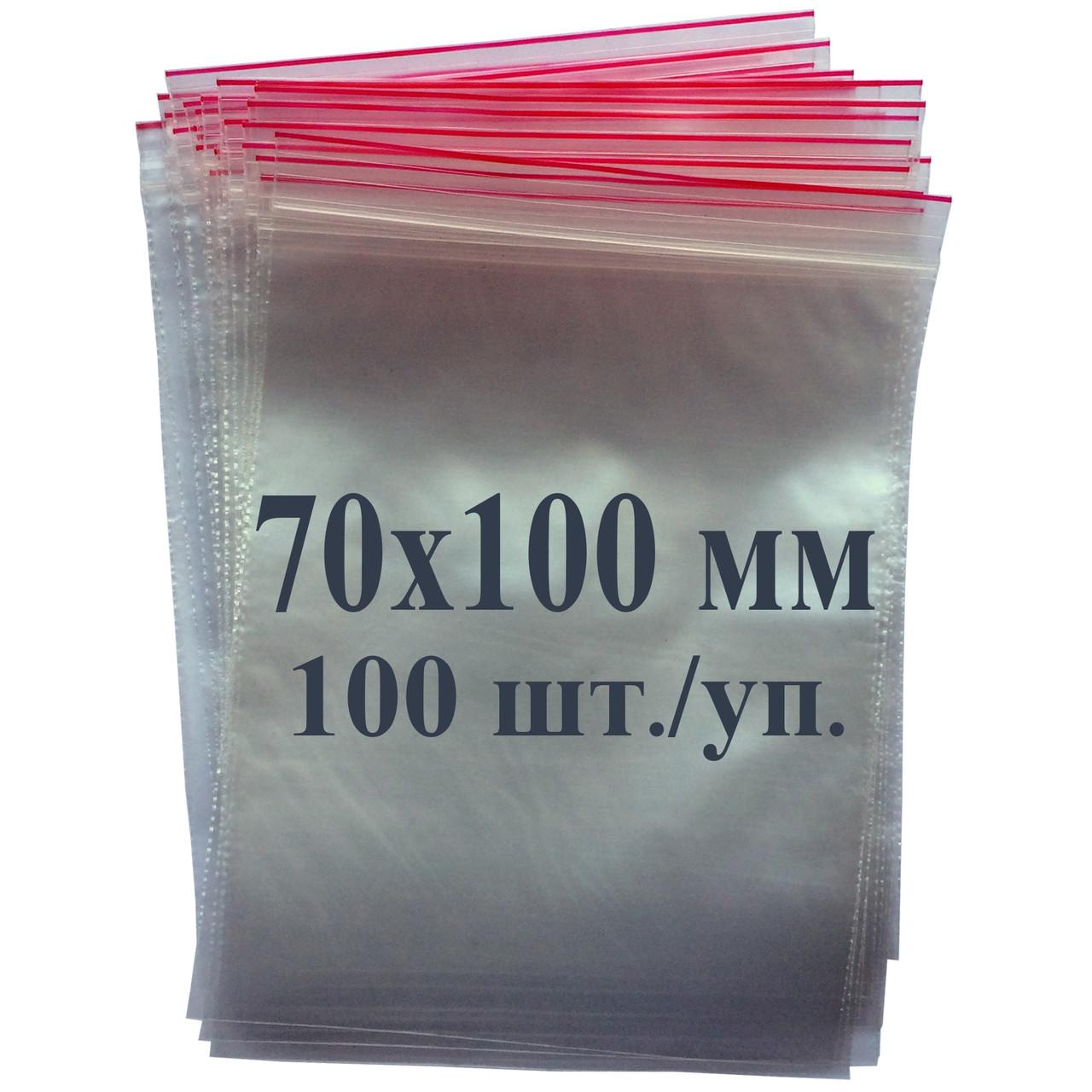 Пакет с застёжкой Zip lock 70*100 мм