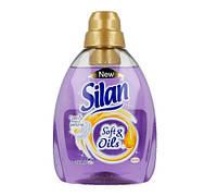 Silan Soft&Oils Лиловый смягчитель для белья 750 мл 21 стирка