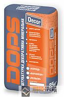 ТМ Полипласт DOPS DECOR- Штукатурка декоративная минеральная «Короед»(Допс Декор), 25 кг.