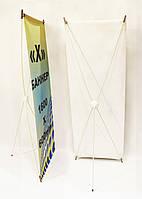 Х-баннер Паук Well - White! 60х160 см