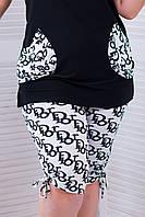 Удобные брюки капри в спортивном стиле с принтом большого размера 52-62