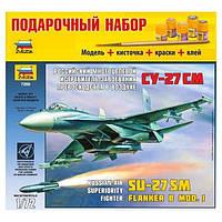 Подарочный набор сборная модель Zvezda (1:72) Российский многоцелевой истребитель Су-27СМ