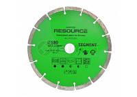 """Алмазный диск """"SEGMENT"""", Spitce Resource 180мм (22-823) шт."""