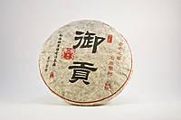 Юй Гун «Янь Хай» 2008 г. Лучшее соотношение! Китайский чёрный чай. Спрессованный  Шу Пуэр