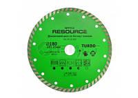 "Алмазный диск ""TURBO"", Spitce Resource 180мм (22-830) шт."