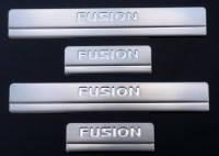 Накладки на пороги Ford Fusion (Omsa)