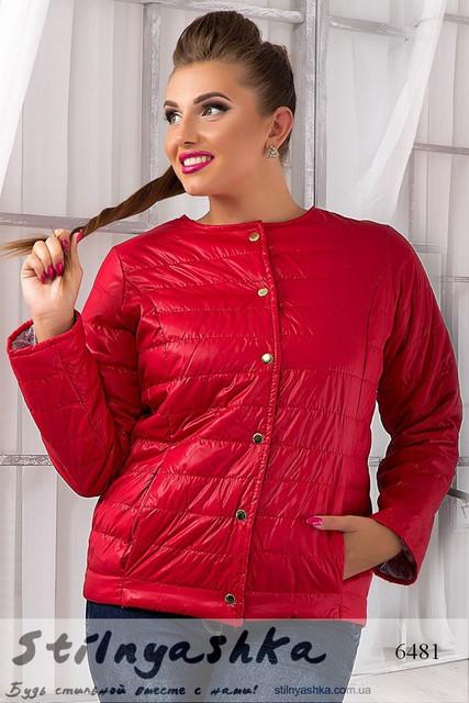 32cf4aa3a2a05 Купить, Женская одежда больших размеров 48+ в розницу и оптом в ...