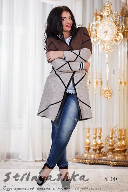 Пиджаки, Кардиганы больших размеров 48+