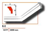 Потолочный плинтус MARBET Е-2 2000 мм