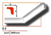 Потолочный плинтус MARBET Е-3 2000 мм