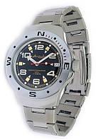 Мужские механические наручные командирские часы Восток Амфибия  с автоподзаводом 26