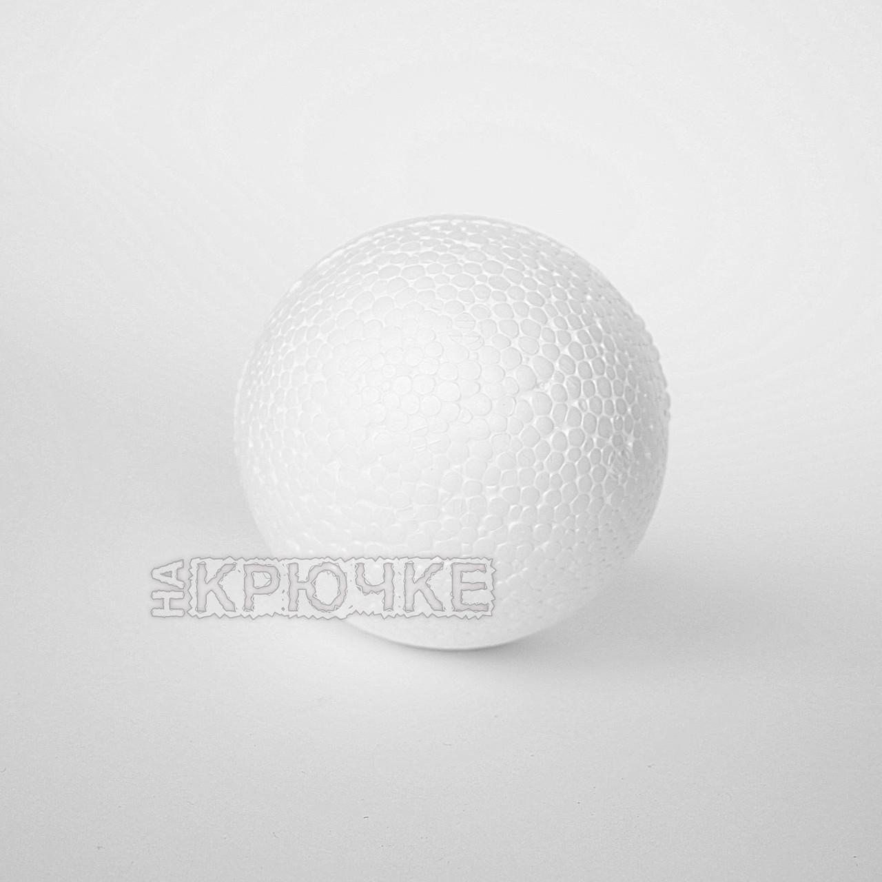 Пенопластовый шар для декорирования 6 см