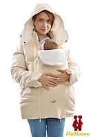 Куртка зимняя теплая для беременных, фото 1
