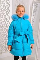 Куртка «Анжелика», голубой