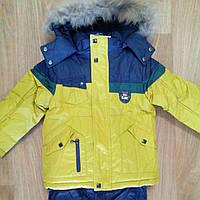 Куртка для мальчиков зима