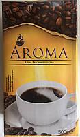 Кофе  молотый натуральный Aroma 500гр. (Германия)